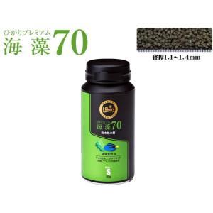 キョーリン【ひかりプレミアム海藻70S 80g】 管理60  |aquacraft
