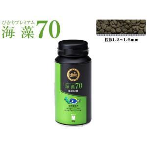 キョーリン【ひかりプレミアム海藻70M 80g】 管理60|aquacraft