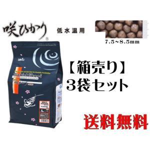 キョーリン【咲ひかり 低水温用浮上L 5kg】 管理80|aquacraft