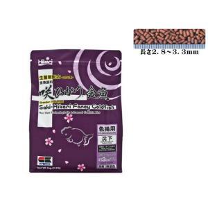 キョーリン 咲ひかり金魚育成+色揚用1kgセット 管理60|aquacraft|03