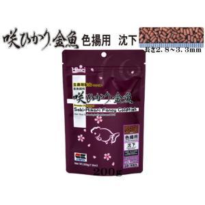 キョーリン【咲ひかり金魚 色揚用200g】沈下...の関連商品9