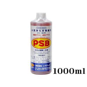 シマテック【PSB 1L】淡水海水バクテリア 管理60|aquacraft