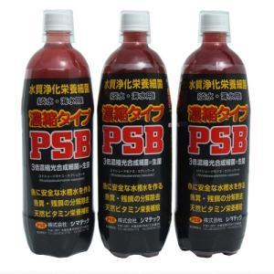 シマテック【濃縮タイプPSB1L 3本】1本1,250円 淡水海水バクテリア 管理80|aquacraft