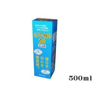 オアシス【イノベーション500】淡水海水バクテリア 管理60|aquacraft