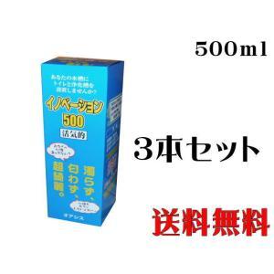 オアシス【イノベーション500】3本セット 淡水海水バクテリア 管理60|aquacraft
