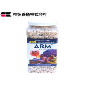カミハタ【カルシウムメディアARM大粒】3.78L 海水魚用 管理80 aquacraft
