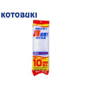 コトブキ【薄型高密度マット10枚入り】 管理80|aquacraft
