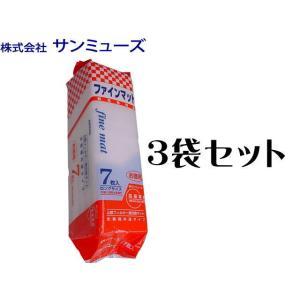 【同梱包不可】サンミューズ【ファインマット7枚入り 3袋】 管理80|aquacraft