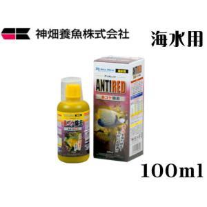 カミハタ【アンチレッド 100mL】赤ゴケ除去剤 管理60 aquacraft