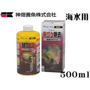 カミハタ【アンチレッド 500mL】赤ゴケ除去剤 管理60 aquacraft