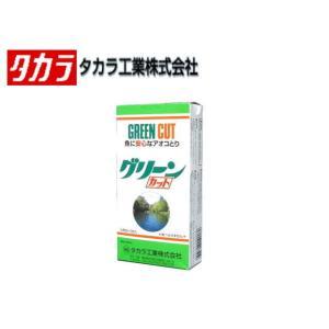 タカラ工業【池グリーンカット5t用】 管理60 aquacraft