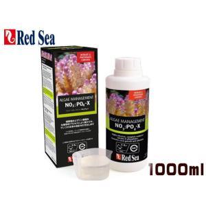 レッドシー【アルジーマネージメント NO3:PO4-X1000mL】 管理60|aquacraft