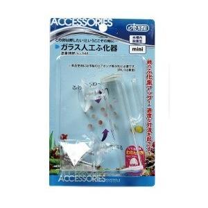 アズー【ガラス人工ふ化器 mini】人工ふ化器 管理60 aquacraft