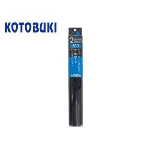 コトブキ【リバーシブルスクリーン600】 管理80|aquacraft