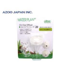 アズー【CO2クリアディフューザー20】CO2カウンター機能付き 管理60 aquacraft