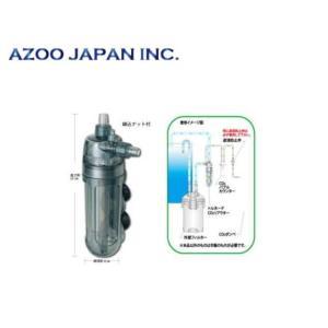 アズー【トルネードCO2リアクター】外付けCO2リアクター 60〜120cm水槽対応 管理60 aquacraft