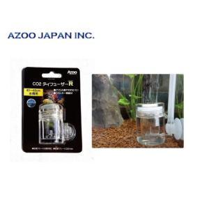 アズー【CO2ディフューザーレギュラー】45〜60cm水槽用 超微細泡タイプ  管理60 aquacraft
