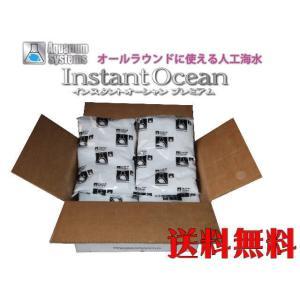 ナプコ【インスタントオーシャン 600L箱】人工海水 60Lx10袋 管理120|aquacraft
