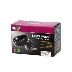 ナプコ【ネワウェーブS NWA2000S 50Hz】水流ポンプ 流量毎分38.3L 管理60|aquacraft