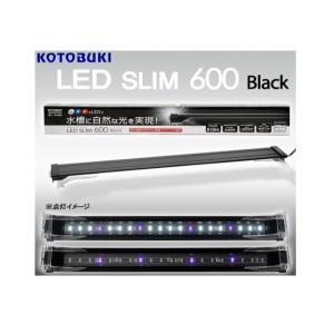 コトブキ【フラットLED LEDスリム600】LED照明 管理80|aquacraft