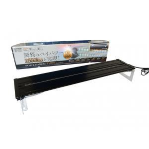 コトブキ【フラットLEDツイン600 ブラック】LED照明 管理100|aquacraft