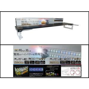 コトブキ【フラットLEDツイン600 ブラック】LED照明 管理100|aquacraft|03