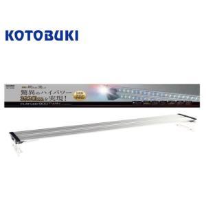 コトブキ【フラットLEDツイン900 シルバー】LED照明 管理120|aquacraft