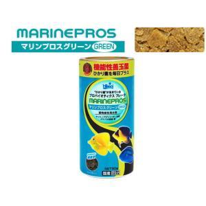 キョーリン【マリンプロスグリーン50g】 管理60|aquacraft