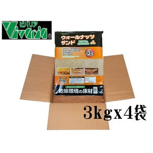 ■ビバリア ウォールナッツサンド3kgx4袋   乾燥環境のリクガメ、トカゲ、ヤモリに最適な床材 く...