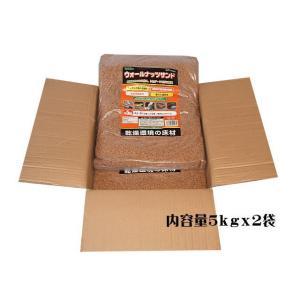 ■ビバリア ウォールナッツサンド5kg/2袋   乾燥環境のリクガメ、トカゲ、ヤモリに最適な床材 く...