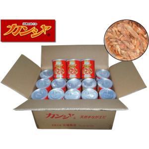 富城物産【天然手長エビ カンシャ80gx30缶】缶入り 管理120|aquacraft