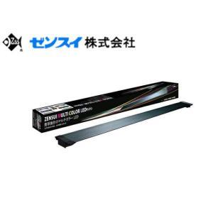 【送料無料】ゼンスイ【マルチカラーLED600】調色自在LED照明 管理100|aquacraft