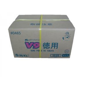 マルキュー グレパワーV9徳用 3K×8袋入り/ケース売り