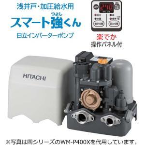 日立 超歓迎された WM-K750X 浅井戸用 加圧給水用 自動ブラダ式ポンプ 50 750W 三相200V 60hz共用 定番キャンバス