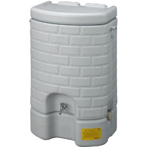 タキロンシーアイ 雨音くん200リットル(架台有り) 雨水貯留タンク|aquaearth