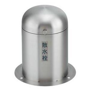 年間定番 カクダイ 626-138 立型散水栓ボックス お得セット