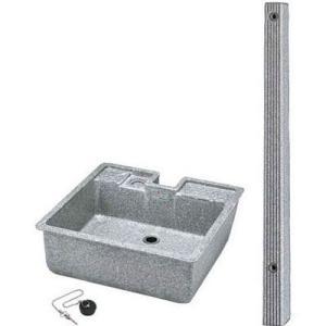タキロン 水栓柱セット レジコン製水栓柱 FVS-12+研ぎ出し流し(デラックスタイプ・550-D型)セット