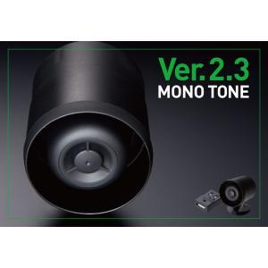 送料無料 Lock音Ver2.3 サウンドアンサーバック 今だけの特別プライス 信頼のロックオンスペシャルプロショップからのお届けです。