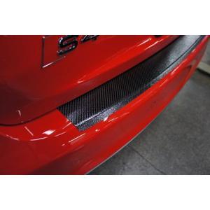 マジカルカーボン リアバンパープロテクション AUDI A4アバント・S4アバント2008〜(8K)|aquagarage
