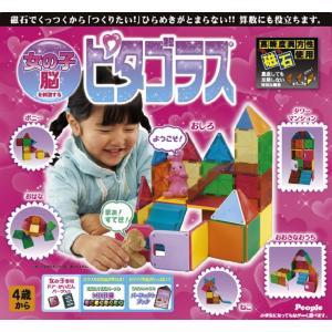10,000円以上ご購入で送料無料!商品説明はページ下部をご参照ください。丁寧に梱包して発送します。
