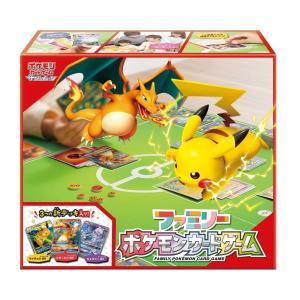 ポケモンカードゲーム サン&ムーン ファミリーポケモンカードゲーム|aquamint