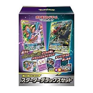 ポケモンカードゲーム サン&ムーン TAG TEAM GX スターターデラックスセット|aquamint
