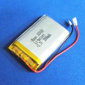リポバッテリー リチウムポリマー電池 LiPo 3.7V 2000mAh 103450|aquamix