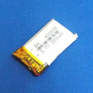 リポバッテリー リチウムポリマー電池 LiPo 3.7V 250mAh 402035|aquamix