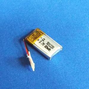 リポバッテリー リチウムポリマー電池 LiPo 3.7V 80mAh 501220|aquamix