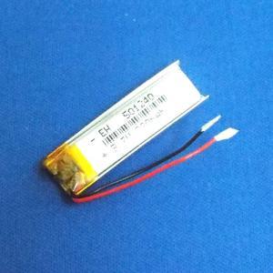 リポバッテリー リチウムポリマー電池 LiPo 3.7V 220mAh 501240|aquamix