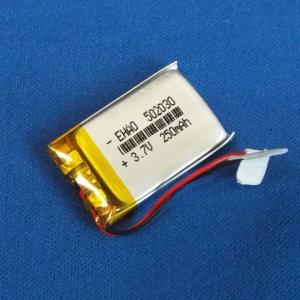 リポバッテリー リチウムポリマー電池 LiPo 3.7V 250mAh 502030|aquamix