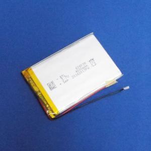 リポバッテリー リチウムポリマー電池 LiPo 3.7V 4000mAh 606090
