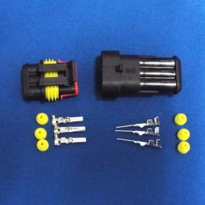 5.8mmピッチ中継用3極防水コネクタ セット|aquamix