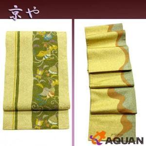 京や 正絹 袋帯 全通 ふくれ織り リバーシブル 鳳凰 流れ文 リサイクル着物 新古品 未使用|aquankyoya